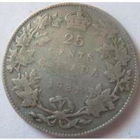 9. Канада 25 центов 1931 год Георг-5 (серебро)*