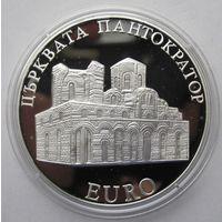 Болгария 10 левов 2000 Церковь Панкратор - серебро 23,33 гр. 0,925 - нечастая!
