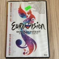 DVD-EUROVISION- MOSCOW 2009