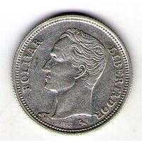Венесуэла 50 центаво 1960 года. Серебро.