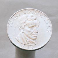 Австрия 25 шиллингов 1964 Франц Грильпарцер, поэт СЕРЕБРО