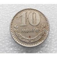 10 мунгу ( менге ) 1970 Монголия #03