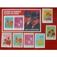 Габон. Цветы ( Блок и 6 марок ) 1971 года.