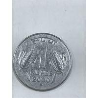 1 рупии, 2000 г., Индия
