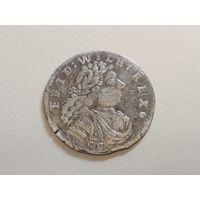 6 грошей 1717 (шостак)