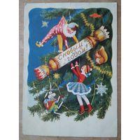 Безбородов К. С Новым Годом! 1956 г. Подписана.