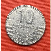76-23 Коста-Рика, 10 колон 2005 г. Единственное предложение монеты данного года на АУ
