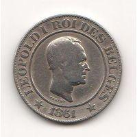 Бельгия 20 сантимов 1861 года. Нечастая!