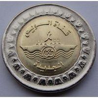 """Египет. 1 Фунт 2015 год KM#1001  """"Новая ветка Суэцкого канала"""""""
