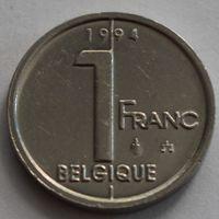 Бельгия, 1 франк 1994 г. 'BELGIQUE'