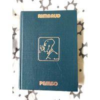 Артюр Рембо. Стихи. Стихотворения. Rimbaud. Билингва на французском и русском языках.