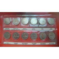 """Канада 1992 набор памятных монет серия """"Территории"""" 25 центов (квотер)"""