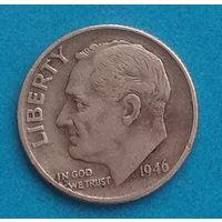 США 1 дайм (10 центов) 1946г. Серебро 0,900. С рубля.