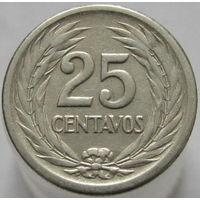 Сальвадор 25 сентаво 1953 СЕРЕБРО (114)