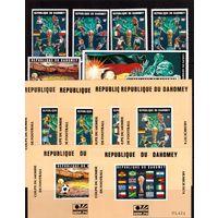 Дагомеи-1974 (Мих.566-570,БЛ.23-29) ** , Спорт, ЧМ-1974 по футболу