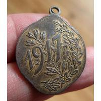 Жетон Свободная Россия - 1, 1917