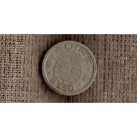 Гвинея-Биссау 2,5 эскудо 1952 //(MY)