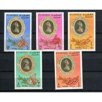 Фуджейра - 1971 - Вольфганг Амадей Моцарт - [Mi. 770-774] - полная серия - 5 марок. MNH.