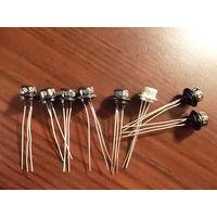 Транзистор МП 26 Б - 6 шт.  + МП 26А - 2 шт.  ВСЕ одним лотом