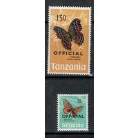 Танзания /1975/ Служебные Марки / Фауна / Насекомые / Бабочки / Надпечатки / ЧИСТЫЕ 2 Марки