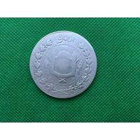 Редкие и очень большие серебрянные монеты Афганистана, 5 Рупий 1327 года (1909)