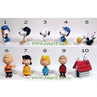 Киндер отдельные фигурки из серии Снупи (цена за одну,в наличии 5,6,7)