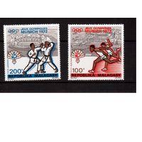 Мадагаскар-1972,(Мих.662-663)  **   Спорт, ОИ-1972