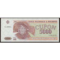 Молдова. 1993 год. 5000 купонов. P4 UNC
