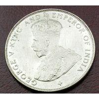 Стрейтс Сетлментс 50 центов 1921