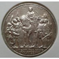 Германская империя 100 лет победы над Наполеоном 3 марки