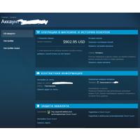 Аккаунт Steam + 900$ в кошельке
