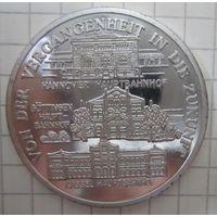 Серебрение. Медали, Жетоны, Подвесы. По вашей цене  .7-77