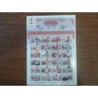 Корея Южная 2002 Футбол м/лист Mi-24,0 евро