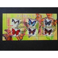 Конго 2013г. Бабочки.