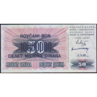 10 000 000 динаров 10.11.1993г. Босния и Герцеговина UNC