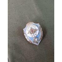 Знак отличник ВДВ, (бронза, золочения), Россия.