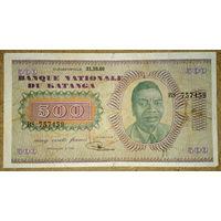 Катанга  500 франков  1960г.  -RRR-