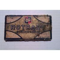 """Лезвие """"Rotbart-Sonderklasse"""" для безопасной бритвы (Германия 30-40 годы)"""