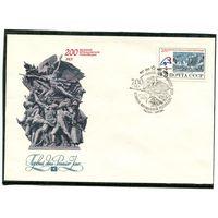 СССР. КПД. 200 лет французской революции (комплект из 3 конвертов)