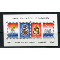 Люксембург. 40 годовщина перемирия, блок