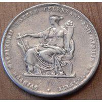 45. Австро - Венгрия 2 гульдена 1879 год, серебро*