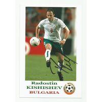 Radostin Kishishev(Болгария). Фотография с живым автографом #1