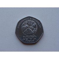 Сан-Томе и Принсипи.  2000 добр 1997 год  KM#91