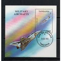 Танзания /1993/ Небо / Военные самолеты / Экспериментальный истребитель EAP / Блок