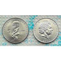 Острова Кука 5 центов 2000 года. UNC. Инвестируй выгодно в монеты планеты!