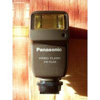 Panasonic VW-FLH3E дополнительная вспышка к видеокамерам  для светлых и более качественных фотоснимков.Доставка почтой бесплатна