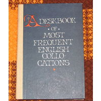 A deskbook of english collocations