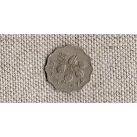 Свазиленд 5 центов 1974 /флора/(JN)