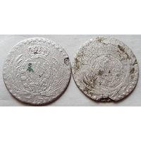10 грошей 1813 года и 1812 года (цена за две монеты)