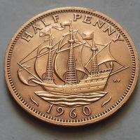 1/2 пенни, Великобритания 1960 г.